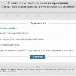 Step two Samsung Ukraine 150x150 Samsung Ukraine pushes Samsung Galaxy S4