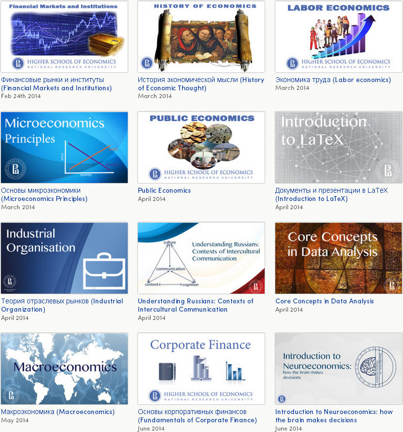 "courses HSE Coursera: Now also for Russian ""bookworms"""