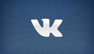 VKontakte - Socila Media Network in Russia