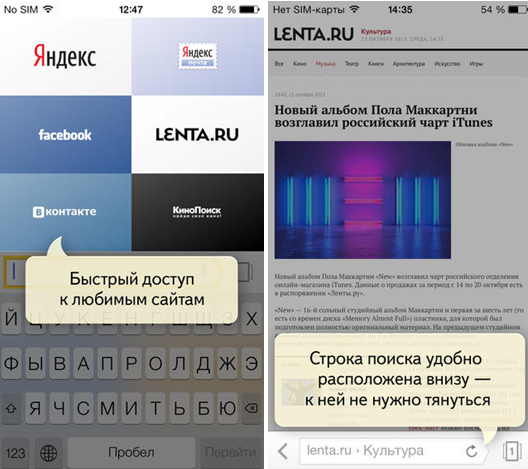 yandex.browser Yandex.Browser for iPhone