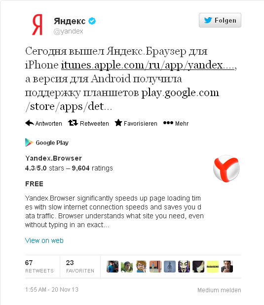 yandex.browser announcement Yandex.Browser for iPhone