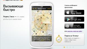 Yandex.Taxi (mobile)