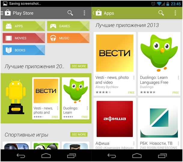 google play Google Russia chose the best Apps from Google Play