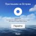 Yandex.Islands