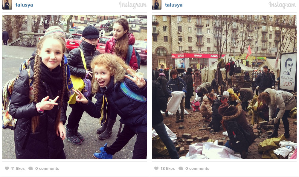 1379597 641517982566312 512374745 n Kiev on Instagram: Before and After Euromaidan