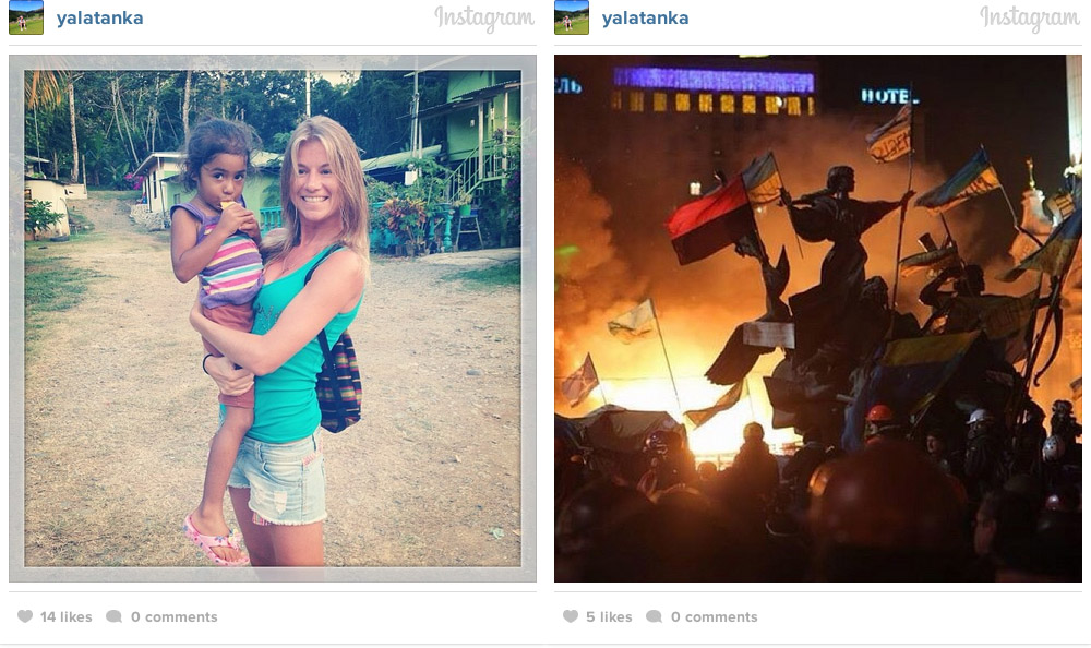 kiev instagram war photos 16 Kiev on Instagram: Before and After Euromaidan