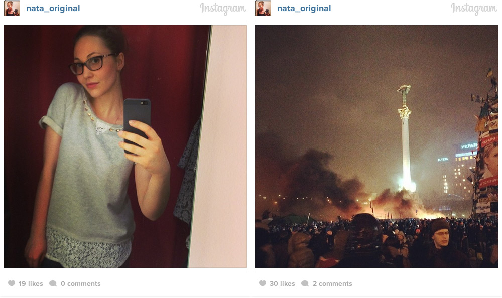 kiev instagram war photos 18 Kiev on Instagram: Before and After Euromaidan