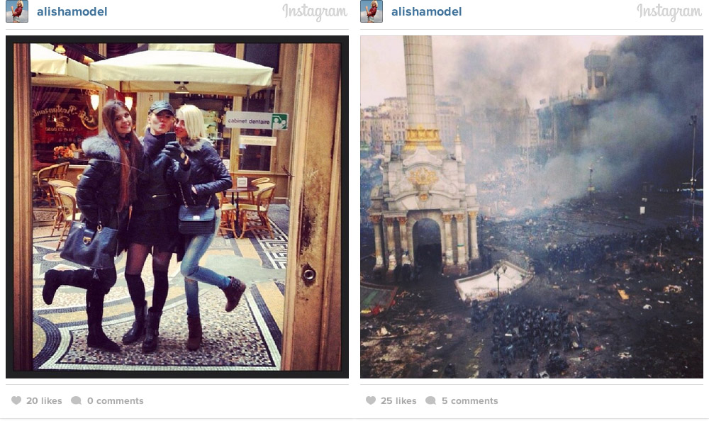 kiev instagram war photos 28 Kiev on Instagram: Before and After Euromaidan
