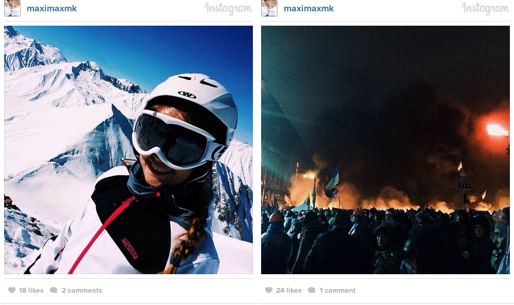 kiev instagram war photos 29 Kiev on Instagram: Before and After Euromaidan