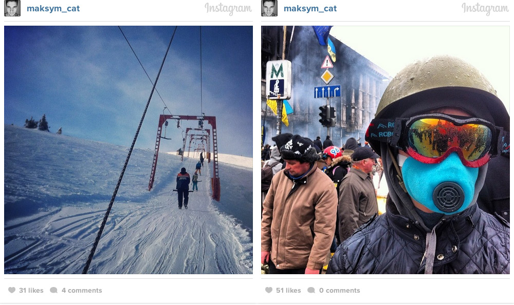 kiev instagram war photos 30 Kiev on Instagram: Before and After Euromaidan