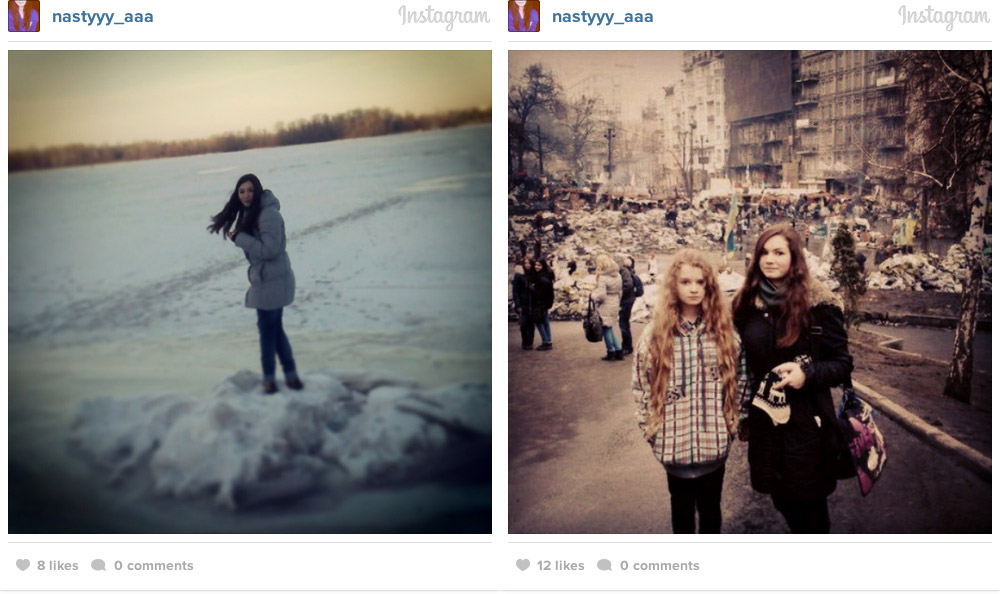 kiev instagram war photos 31 Kiev on Instagram: Before and After Euromaidan