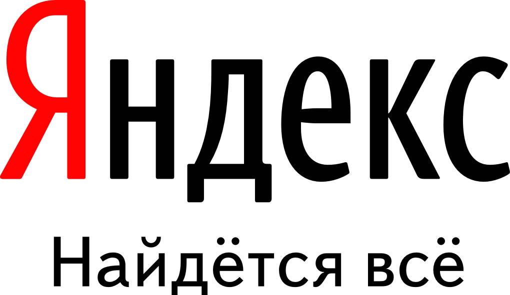 Название: яндекс ру главная страница установить издательство: историческое наследие год