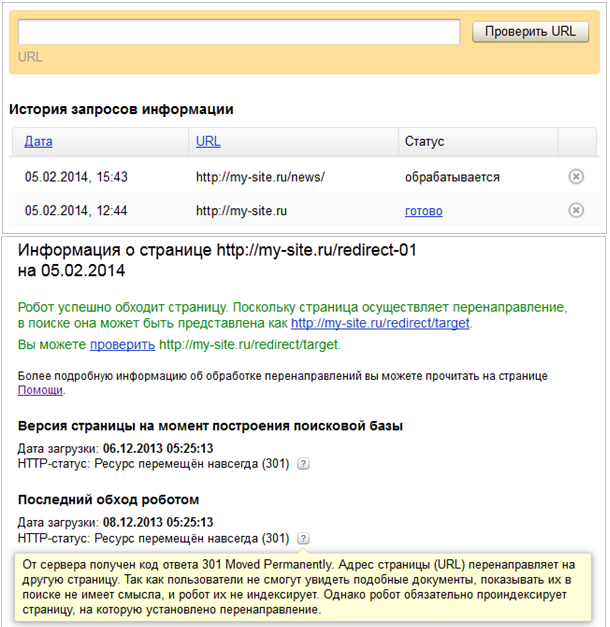 yandex check url Yandex.Webmaster with new Check URL tool