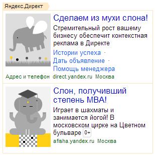 0 ae7b7 5dd413fe orig Yandex.Direct with brand new options