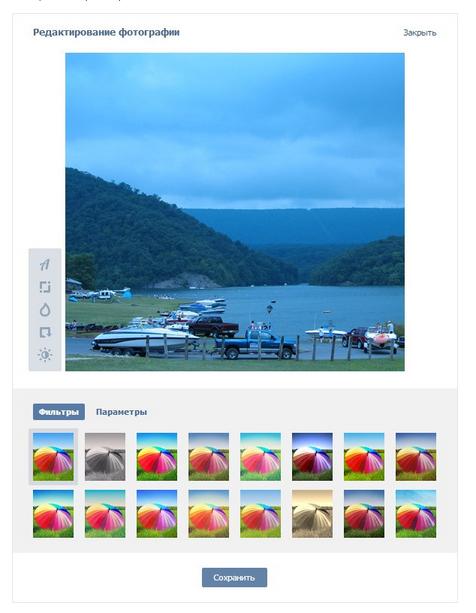 Bildschirmfoto 2014 10 03 um 14.35.48 VKontakte continues to copy paste