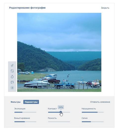 Bildschirmfoto 2014 10 03 um 14.42.13 VKontakte continues to copy paste