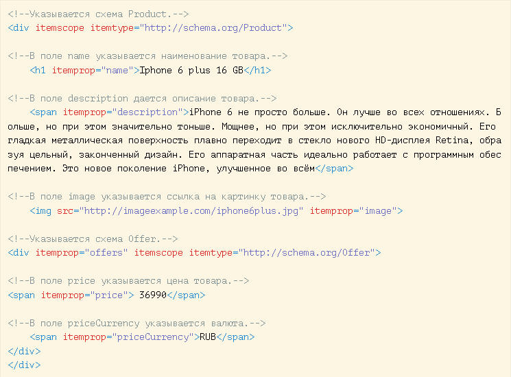 snippet code yandex product Yandex with new Products Snippets