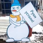 cc63108b7da9b7990cb3 150x150 Happy New Year! From Digital Russia with Love!